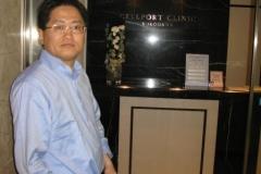 Dr.-Kotaro-Yoshimura-Direttore-dellIstituto-di-Chirurgia-Plastica-Ricostruttiva-dellUniversità-di-Tokyo